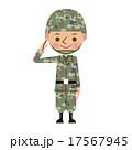 敬礼する自衛官・軍人 17567945