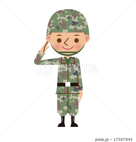 敬礼する自衛官軍人のイラスト素材 17567945 Pixta