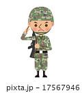 銃を持って敬礼する自衛官・軍人 17567946