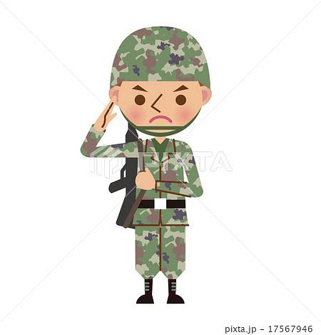 銃を持って敬礼する自衛官軍人のイラスト素材 17567946 Pixta