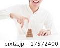 跳び箱 男性 17572400