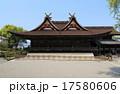 「吉備津神社」本殿と拝殿(右上は神木の銀杏) 17580606