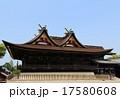 「吉備津神社」本殿と拝殿 17580608