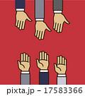ハンドサイン 手 標識のイラスト 17583366
