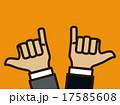 ハンドサイン 手 標識のイラスト 17585608