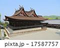 「吉備津神社」本殿と拝殿 17587757