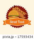 ハンバーガー ファストフード ファーストフードのイラスト 17593434