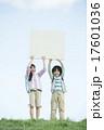 小学生 メッセージボード 子供の写真 17601036