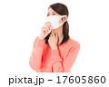 女性 風邪 17605860