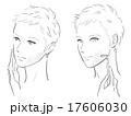 シェービング 髭剃り 男性のイラスト 17606030