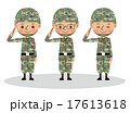 敬礼する自衛官・軍人(複数人・3人) 17613618