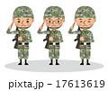 銃を担いで敬礼する自衛官・軍人(複数人・3人) 17613619