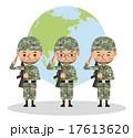 銃を担いで敬礼する自衛官・軍人(複数人・地球バック) 17613620
