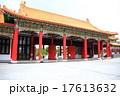 台北 17613632