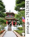 台北 17613636