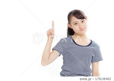 健康的な可愛い女子高生 17618462