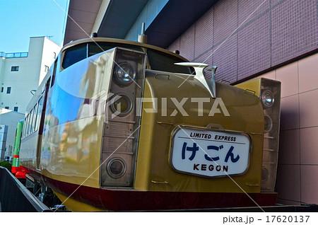 1720系デラックスロマンスカー「けごん」(東武博物館(東向島駅)/東京都墨田区東向島) 17620137