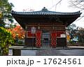 喜多院の「慈眼堂」(埼玉県川越市小仙波町) 17624561