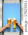 Oktoberfest background(Bavarian flag and Cheers) 17625051