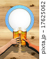 Oktoberfest background (Cheers and boards) 17625062