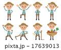 年配の農家のポーズセット(8種) 17639013