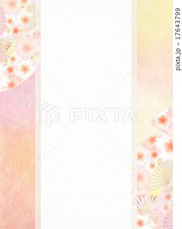 和の背景のイラスト素材 [17643799] - PIXTA