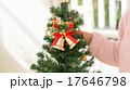 クリスマス. 17646798