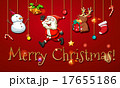 Christmas poster with ornaments 17655186