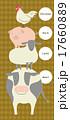 お肉4種-02 17660889