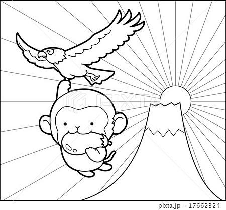 猿と一富士二鷹三なすびのイラスト素材 17662324 Pixta