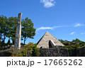 ピラミッドのある公園 17665262