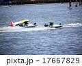 モーターボート 17667829