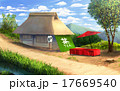 峠の茶屋 17669540