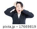 ショック 困る 女性の写真 17669819