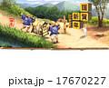 年賀状2016 お猿の籠屋-横下半分余白立体漢字 17670227