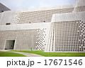 沖縄県立博物館・美術館 17671546