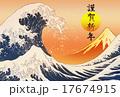 神奈川沖浪裏 葛飾北斎 富士山のイラスト 17674915