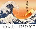 葛飾北斎 神奈川沖浪裏 波のイラスト 17674917