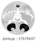 蠍座 17676647