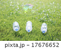 エコ エコロジー ペットボトルの写真 17676652