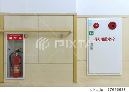 病院イメージ消防設備_消火栓、消火器 17676653