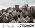 ブロック 消波ブロック テトラポットの写真 17680029