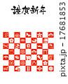 イラスト 和風 賀詞のイラスト 17681853