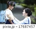 アジア人 主婦 小学生の写真 17687457