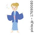 浴衣 浴衣姿 女性のイラスト 17690080