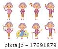 おばあちゃんのポーズセット(8種) 17691879