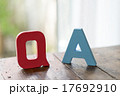 Q FAQ 質疑応答の写真 17692910