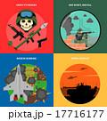 War Icons Set  17716177