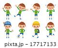 男の子のポーズセット(8種) 17717133