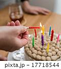 自家製のケーキ 17718544
